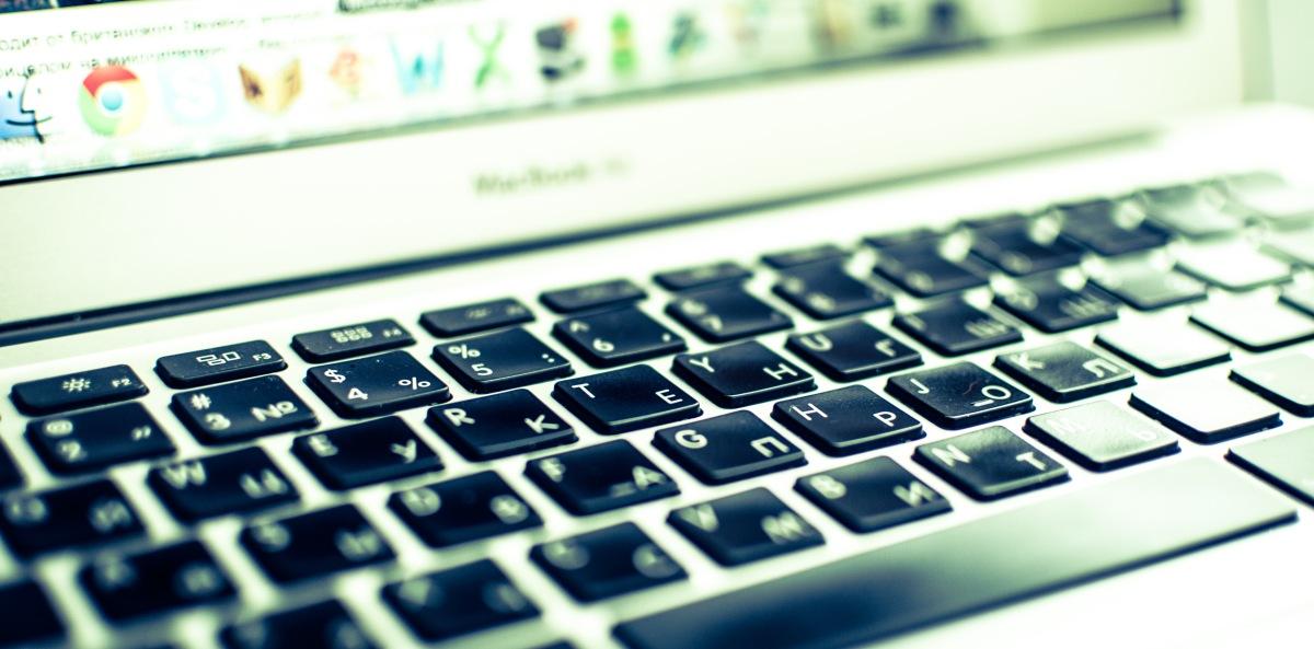 Ein Blog entsteht.